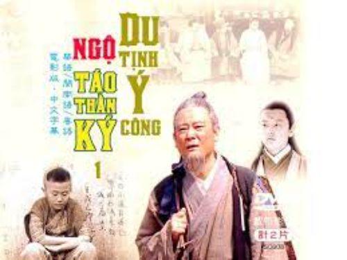 cuon-sach-du-tinh-y-cong-gap-tao-than-co-file-pdf-3